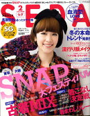 SEDA (セダ) 2009年 02月号 [雑誌]