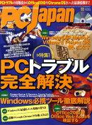 PC Japan (ジャパン) 2010年 02月号 [雑誌]