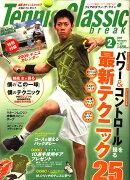 Tennis Classic Break (テニスクラシックブレイク) 2009年 02月号 [雑誌]