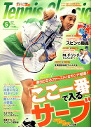 Tennis Classic Break (テニスクラシックブレイク) 2010年 05月号 [雑誌]