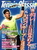 Tennis Classic Break (テニスクラシックブレイク) 2010年 12月号 [雑誌]