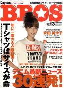 Daytona BROS (デイトナ・ブロス) 2010年 08月号 [雑誌]