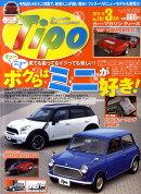 Tipo (ティーポ) 2011年 03月号 [雑誌]