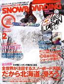 SNOWBOADING (スノーボーディング) マガジン 2009年 02月号 [雑誌]