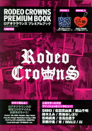 Rodeo Crowns Special Book (ロデオクラウン・スペシャルブック) 2010年 06月号 [雑誌]