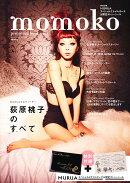 MOMOKO Premium BOOK (モモコプレミアムブック) 2010年 12月号 [雑誌]