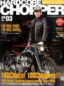 HARDCORE CHOPPER Magazine (ハードコア・チョッパー・マガジン) 2011年 03月号 [雑誌]