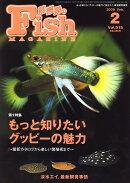 Fish MAGAZINE (フィッシュ マガジン) 2009年 02月号 [雑誌]