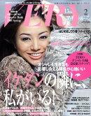 VERY (ヴェリィ) 2010年 02月号 [雑誌]