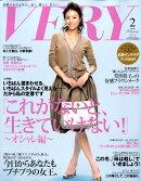 VERY (ヴェリィ) 2009年 02月号 [雑誌]