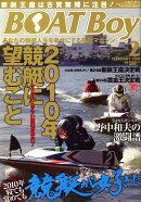 Boat Boy (ボートボーイ) 2010年 02月号 [雑誌]