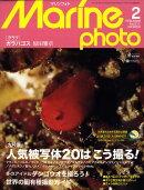 Marine Photo (マリンフォト) 2009年 02月号 [雑誌]