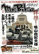 Mr.Bike (ミスターバイク) 2010年 02月号 [雑誌]