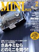 MINI PLUS (ミニプラス) 2009年 02月号 [雑誌]