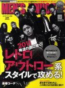 MEN'S KNUCKLE (メンズナックル) 2011年 03月号 [雑誌]