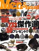 Men's Brand (メンズブランド) 2010年 02月号 [雑誌]