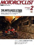 別冊 MOTORCYCLIST (モーターサイクリスト) 2009年 02月号 [雑誌]