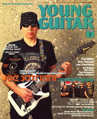 YOUNG_GUITAR_(ヤング・ギター)_2009年_09月号_[雑誌]