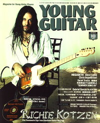 YOUNG_GUITAR_(ヤング・ギター)_2009年_10月号_[雑誌]