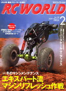 RC WORLD (ラジコン ワールド) 2009年 02月号 [雑誌]