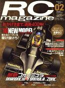 RC magazine (ラジコンマガジン) 2010年 02月号 [雑誌]
