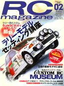 RC magazine (ラジコンマガジン) 2009年 02月号 [雑誌]