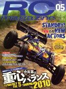 RC magazine (ラジコンマガジン) 2010年 05月号 [雑誌]