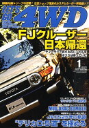 LET'S GO (レッツゴー) 4WD 2011年 01月号 [雑誌]