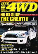 LET'S GO (レッツゴー) 4WD 2011年 02月号 [雑誌]