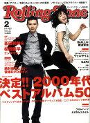 Rolling Stone (ローリング・ストーン) 日本版 2010年 02月号 [雑誌]