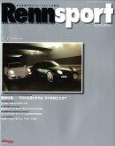 Rennsport (レンシュポルト) 2009年 02月号 [雑誌]