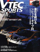 VTEC SPORTS (Vテックスポーツ) 2009年 02月号 [雑誌]