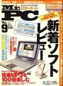 Mr.PC (ミスターピーシー) 2010年 03月号 [雑誌]