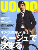 uomo (ウオモ) 2010年 05月号 [雑誌]