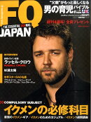 FQ JAPAN (エフキュージャパン) 2011年 01月号 [雑誌]