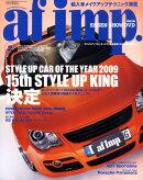 af imp. (オートファンションインポート) 2010年 02月号 [雑誌]