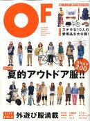 アウトドア・ファッションOFF (オフ) 2010年 08月号 [雑誌]