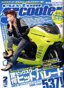 CUSTOM Scooter (カスタムスクーター) 2010年 02月号 [雑誌]