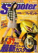 CUSTOM Scooter (カスタムスクーター) 2009年 02月号 [雑誌]