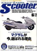 CUSTOM Scooter (カスタムスクーター) 2010年 06月号 [雑誌]