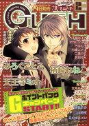 GUSH (ガッシュ) 2010年 02月号 [雑誌]