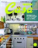 Casa BRUTUS (カーサ ブルータス) 2011年 03月号 [雑誌]