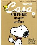 Casa BRUTUS (カーサ ブルータス) 2010年 12月号 [雑誌]