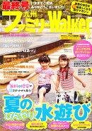 九州ファミリーウォーカー 2010年 07月号 [雑誌]