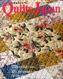 Quilts Japan (キルトジャパン) 2009年 09月号 [雑誌]