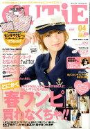 CUTiE (キューティ) 2010年 04月号 [雑誌]