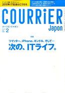 COURRiER Japon (クーリエ ジャポン) 2010年 02月号 [雑誌]