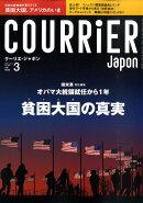 COURRiER Japon (クーリエ ジャポン) 2010年 03月号 [雑誌]