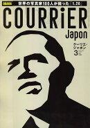 COURRiER Japon (クーリエ ジャポン) 2009年 03月号 [雑誌]