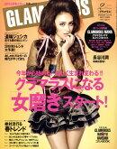 GLAMOROUS (グラマラス) 2010年 02月号 [雑誌]